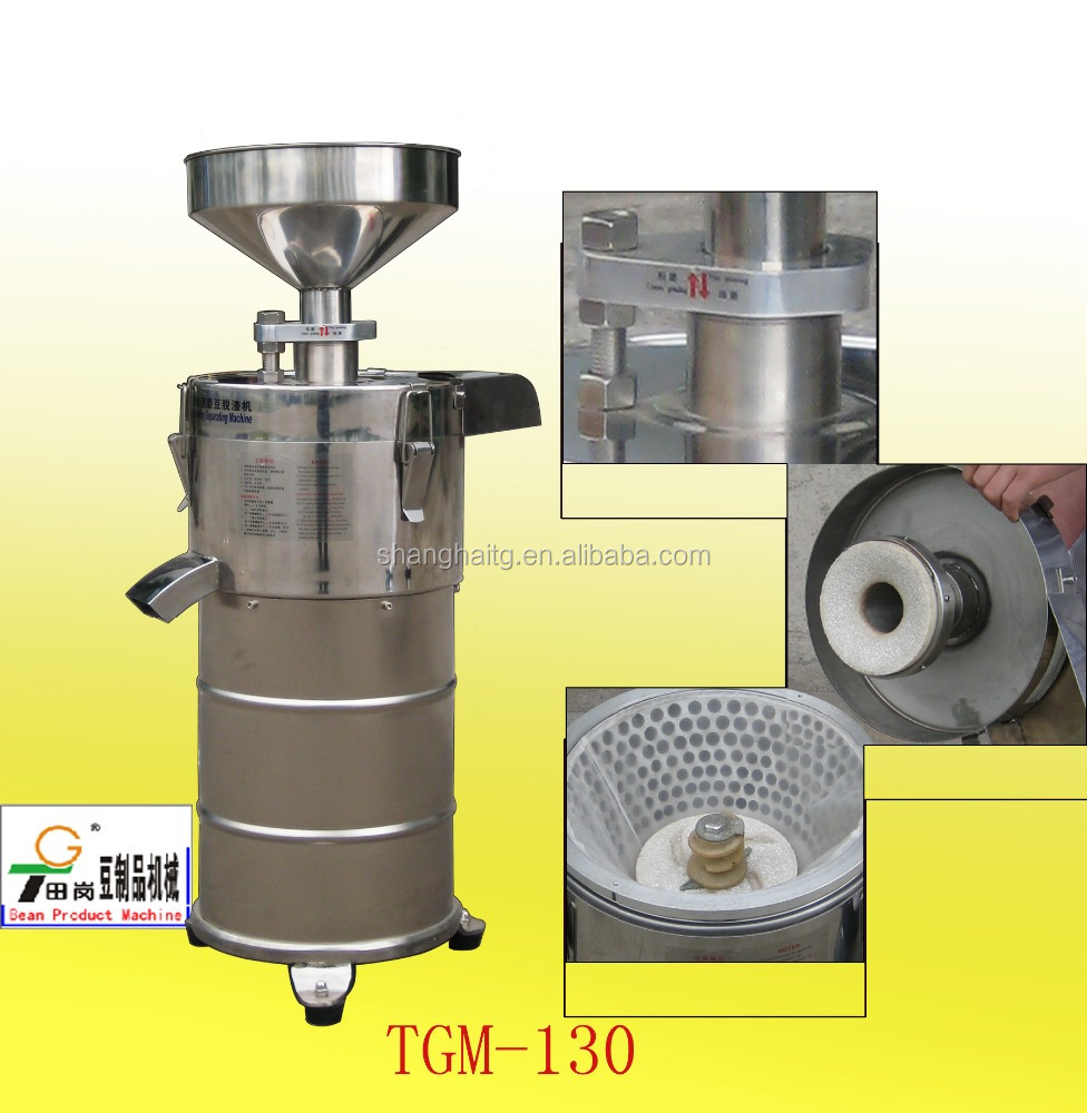Professional soy milk producer/ TGM-130 soya milk for beans grinder