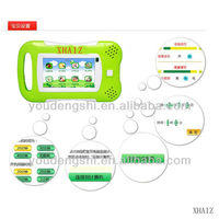 2013 Kids educational plastic toy laptop/kids laptop/kids learning computer