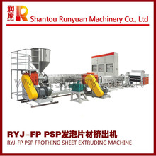 RYJ-FP PSP Series - PS Foam Sheet Extruding Machine - Simple Operation and High Automation