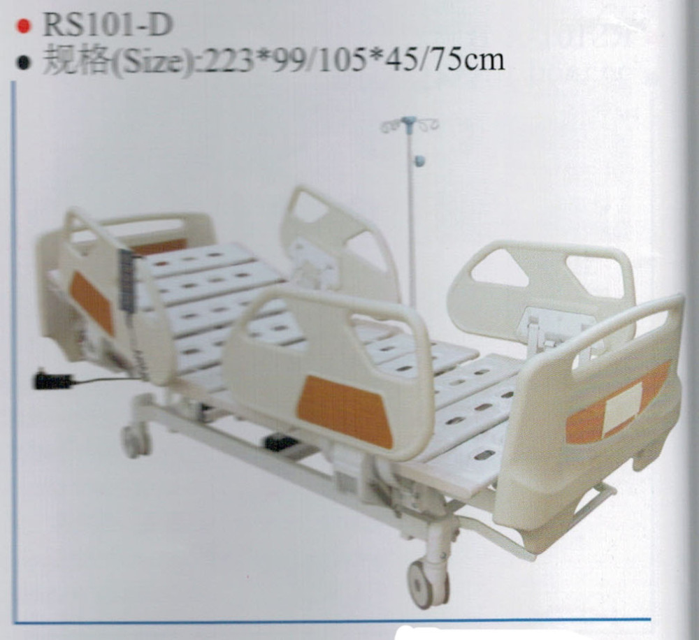 DC24V Electric Hospital Bed Safe Type for Home ICU for VIP Patients