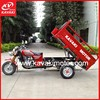 Alibaba Website Hot sell 3 wheeler tricycles/cargo tricycle gasoline engine for 3 wheel motor bike