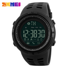 Skmei 1250 Male Students Outdoor Sport Digital Pedometer Stopwatch Multi-Function Bluetooth <strong>Smart</strong> Wrist <strong>Watch</strong>