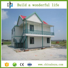 HEYA INT'L innovative new housespace prefab home products prefabricated international shipping