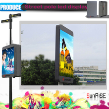 Sunrise pole led display signs wifi 3G outdoor advertising street led display
