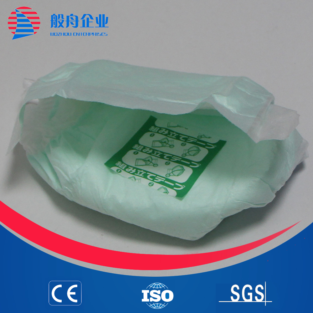 Adults Age Group disposable adult daily using baby free sample diapers China supplier