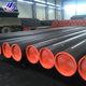 ASTM A106 A53 GrB API 5L GrB seamless carbon steel pipe casing pipe good price per ton