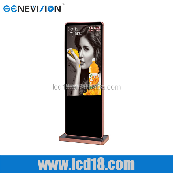47 inch All in one advertising Electronic store LCD ad displayer computer IR Touch Screen