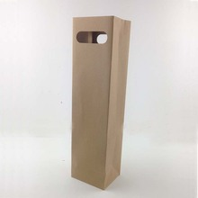 Khaki Packaging Stand Vellum Liquor Paper Bottle Bag