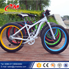2015 new 26 inch fat tire bike/crude tire snow bike/26*4.0 tire mountain bicycle