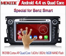 Factory NEW arrived!Quad Core HD 1024*600 Car DVD GPS Navigation For Ben-z Smart Fortwo 2012 2013