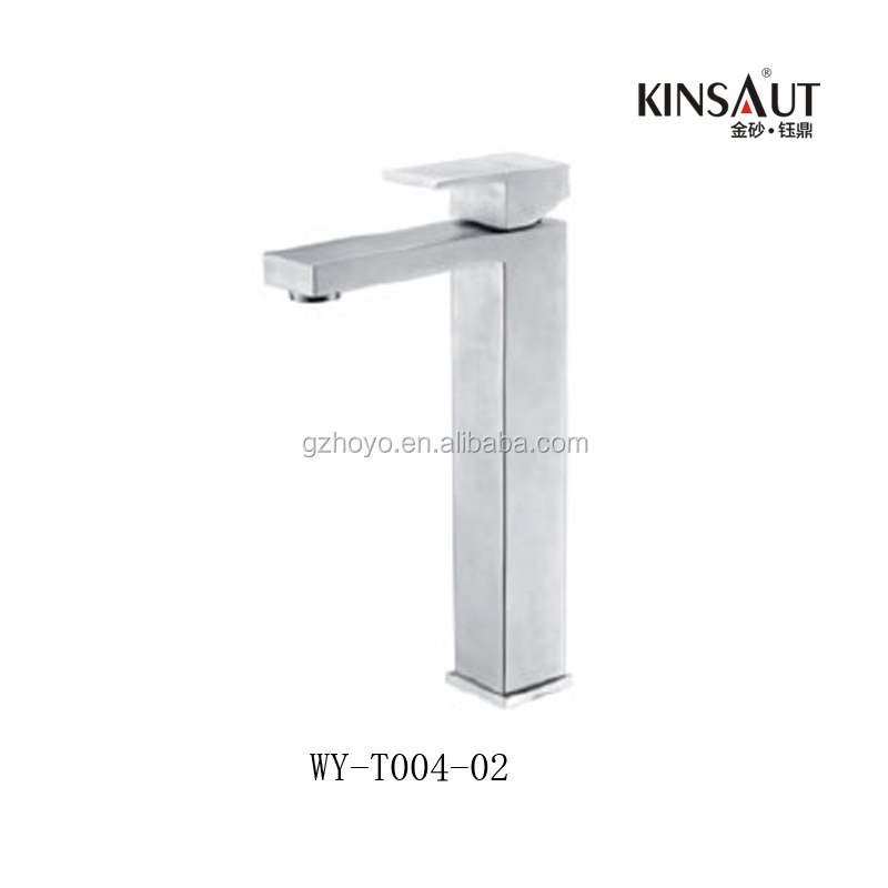 Stainless steel two function kitchen faucet one lever