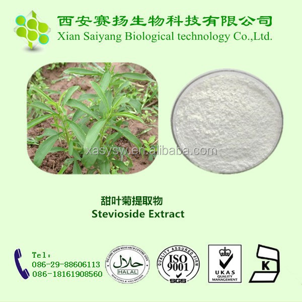 pure natural Stevia powder, Reb A 60% 80% 90% 95% 98%, total steviosides 90% 95% 98%, STV 84% 94% 98%