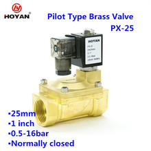 PX-25 Pilot type good quality top seller brass General solenoid valve 1inch,NBR seals