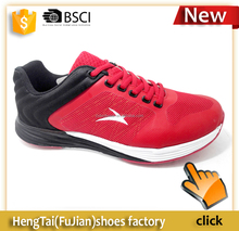 best sport shoes brand shoes copy items list