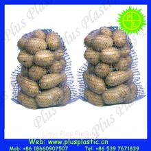 China wholesale mesh agriculture bags sack & bag for packing