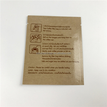 Hot sale 3-side sealing brown kraft paper tin tie coffee bag