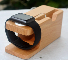 Cell Phone Watch 38/42mm Multi-function Stand Dual Desk Natural Wood Charge Holder Station