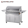 Guangzhou Heavy Duty Stainless Steel No Smoke Gas Rotating Grill bbq
