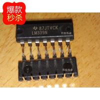 New original authentic LM339 LM339N DIP-14 four precision voltage comparator imports TI - XJDZ
