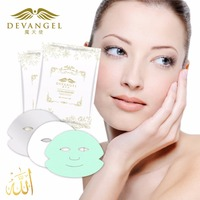 Devangel Minerals Face Black Mask