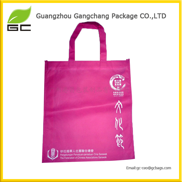 Purple Reusable Non Woven Shopping Eco Friendly Bag