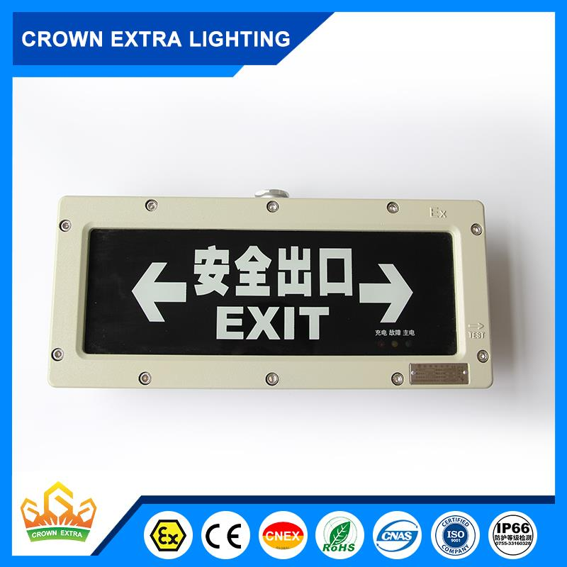 emergency lighting power equipment with low price buy emergency. Black Bedroom Furniture Sets. Home Design Ideas