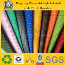 Supply non woven fabric, pp spunbond nonwoven fabric (15-260gsm) / 20 Years' Manurfacturer