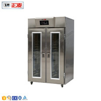 commercial stainless steel bread yeast making machine