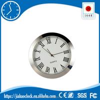 Small Watch insert JH-27