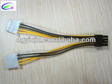 2 x PH5.08 4P HSG computer wiring harness to PH4.2 HSG