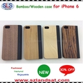 2016 New and Hot Sale wood plastic case for iphone 6 wood leather flip case IPC365