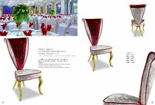 luxury hotel chair banquet chair