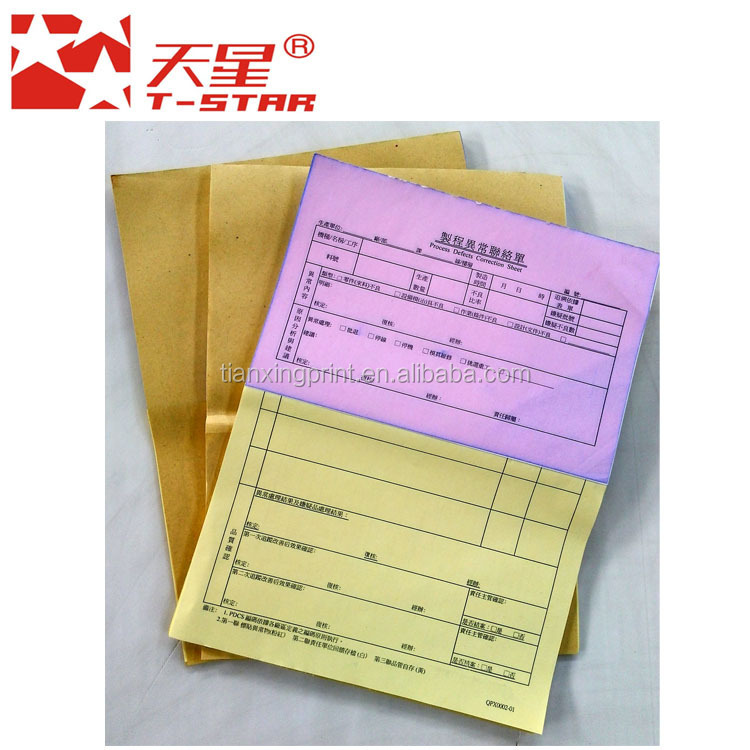 factory correction sheet service feedback form evaluation form