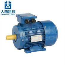 50hz 70 60 300kw 150 Kw 300 Hp Electric Motor With Pump
