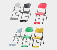 garden plastic folding stool