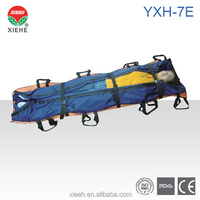 YXH-7E Vacuum Immobilization Stretcher Kit , Vacuum Stretcher ( widen style) , Emergency Stretcher