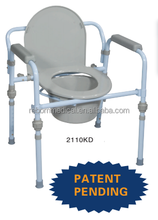 Folding Steel commode RB-S2110KD