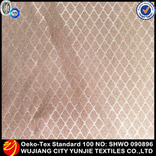 New desgin polyester embossed microfiber fabric for bedding sheet