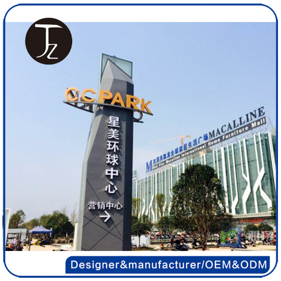 Custom art big metal outdoor business pylon signs/signage