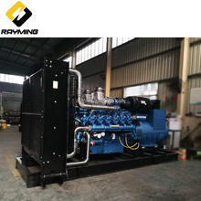 Fast delivery Europe Origin Germany MAN engine 800kw diesel power generator 1000kva electric generator