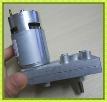 120v dc motor with gearbox