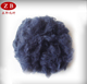 recycled polyester staple fiber produce