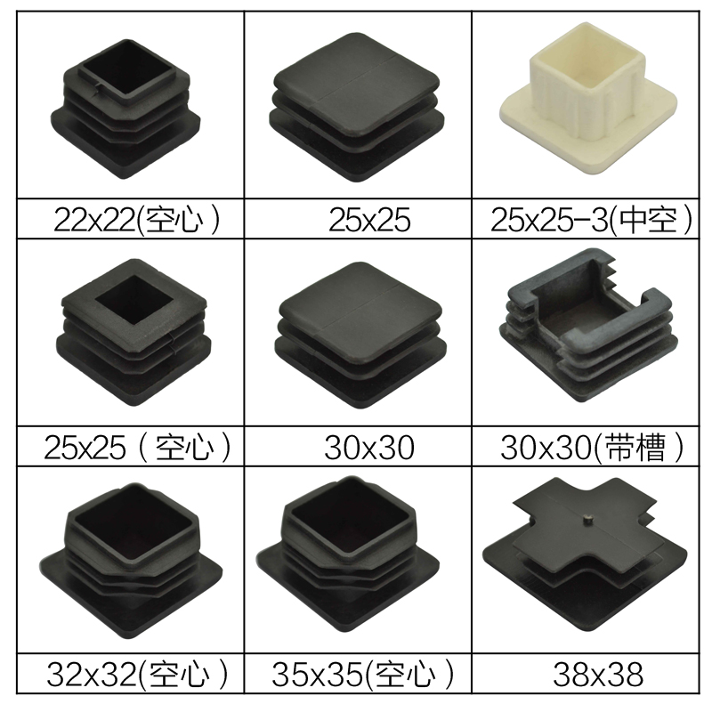 Thread M10 Screw hole Plastic Square Pipe fitting