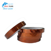 Antistatic Polyimide cheap Masking Tape HY210