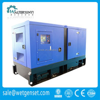 800kw / 1000kva cheap prices sound - proof noise free generator