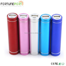 2017 Hot Selling Items Portable Charger Promotional Electronics Items Cheap Power Bank