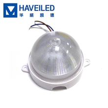 HAVEILED 5W/off SCH-0305 Indoor Radar Microwave Motion Sensor Surface Mounted Ceiling Light
