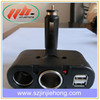 Multi-function! car cigarette lighter socket splitter charger