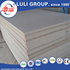 Cheap Particle Board Price from LULIGROUP since 1985