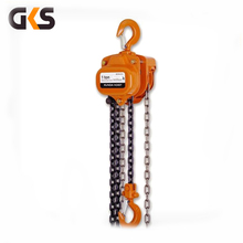 VT type chain lifting monorail hoist